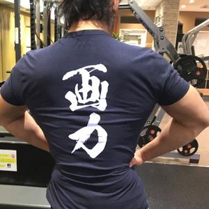 筋力=画力Tシャツ  ネイビー白文字 S、M、L 、XL 女性サイズS、M、L