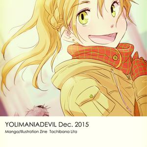 YOLIMANIADEVIL Dec.2015 / 78+5files