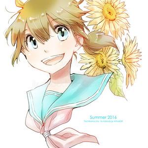 2016年・夏