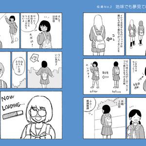 【あんしんBOOTHパック】ROUTE 6/11