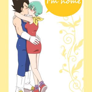 【完売】I'm home