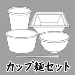 3D素材「カップ麺セット」