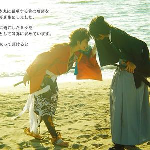 刀剣乱舞*陸奥守吉行コスプレ写真集『黎明』