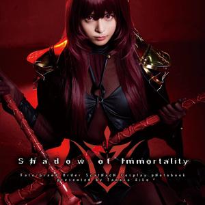【C92新刊】FGOスカサハ写真集「Shadow of Immortality」