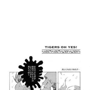 【聖闘士星矢】GOLD RUSH 黄金聖闘士ギャグ(紙版)