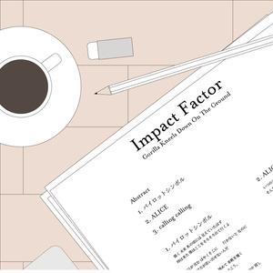 """土下座ゴリラ""""Impact Factor"""""""