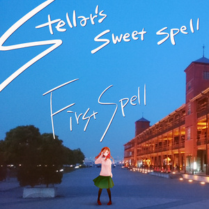"【mini album】""First Spell"" CD版"