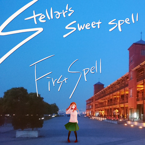 "【mini album】""First Spell"" ダウンロード版"