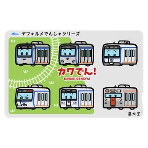 関東地方の鉄道ICカードステッカーその2