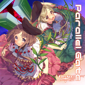 Parallel Gate【DL版】