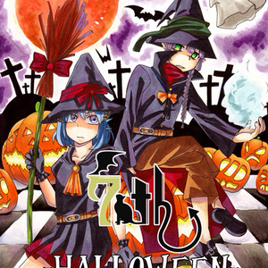 7th -HALLOWEEN-