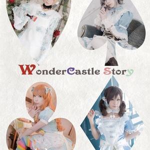 WonderCastle Story