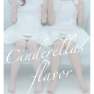 Cinderellas'  flavor