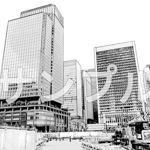 写真加工背景画「東京駅周辺」4枚組