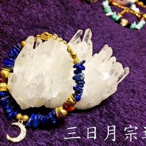 <三日月宗近イメージ> 天然石ブレスレット