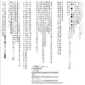 g_達筆(笑)-有料版