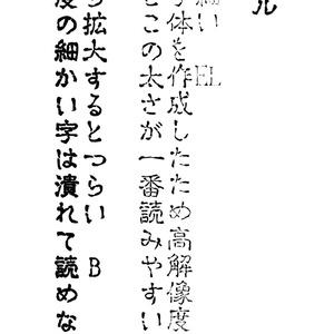 g_コミック古印体-有料版 ver1.12 M(中字)
