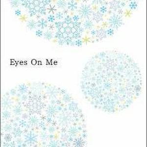 【ロビぐだ♀】Eyes On Me