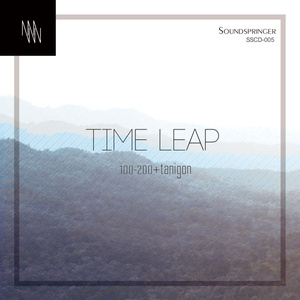 TIME LEAP