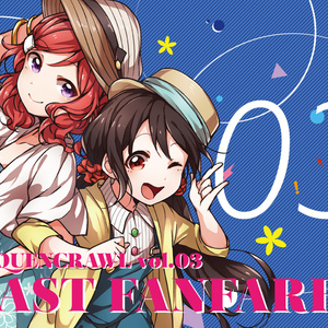 SEQUENCRAWL vol.03 - LAST FANFARE! -