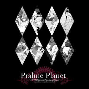 Plaline Planet