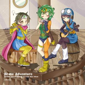Brave Adventure