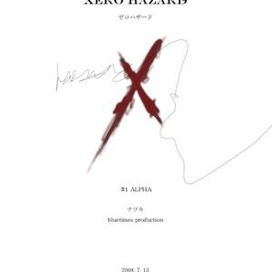 XERO HAZARD #1