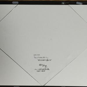 送料無料【コピック絵原画】オレンジルチルクォーツ(+おまけポストカード付)