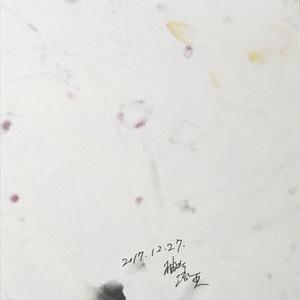 【原画】謹賀新年【戌】★送料無料