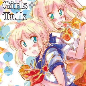 【Fate】Double+Girls+Talk