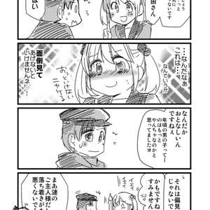 漣ちゃんレベル1!【1/17砲雷撃戦発行】