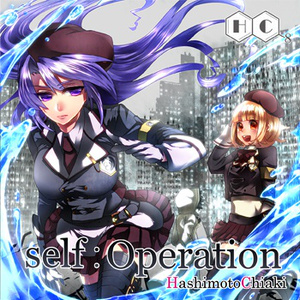 2ndSingle「self:Operation」