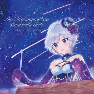 THE THEREMINM@STER CINDERELLA GIRLS