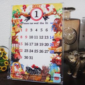 2017年 卓上カレンダー