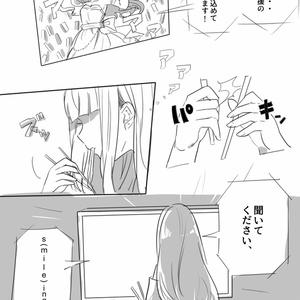 【説明文必読】市原仁奈、アイドル