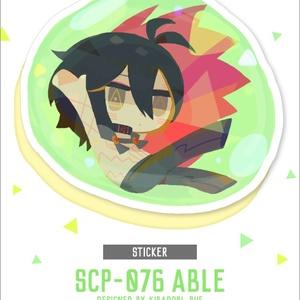 """きばどりリュー式 SCP-076 """"アベル"""" さわやかver. ステッカー"""