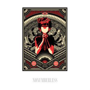 Adobe Illustrator aiファイル THE MOTHER'S RUN - 2013