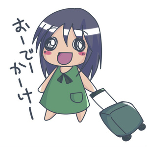 【FreeDL】スーツケースに貼ろうと思ったシール素材(A4)
