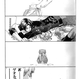 幻想水滸伝1・2