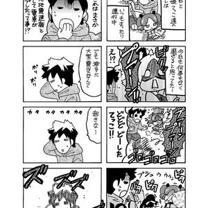 鉄道娘 てっこちゃん ~被災地を応援する~
