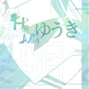 He is Ms.ゆうき