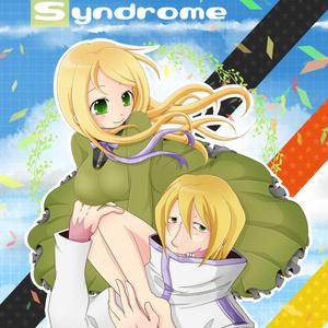 アドエヴァアンソロジー「AE Syndrome」