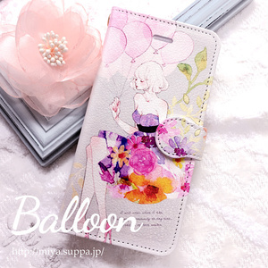 《受注生産》手帳型★iPhoneケース【Balloon】