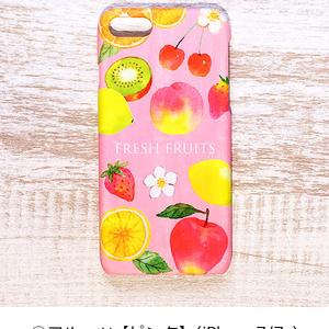 【SALE】iPhoneハードケース