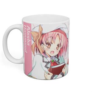 聖鍵遣いの命題 キャラクターマグカップ『アリス』