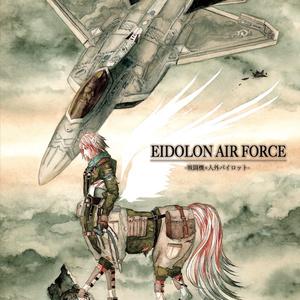 EIDOLON AIR FORCE