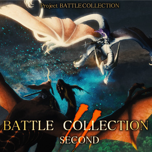 BATTLE COLLECTION 2