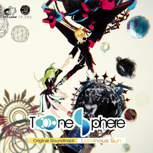 Tone Sphere/Darksphere オリジナルサウンドトラック Luminous Sun(ルミナスサン)