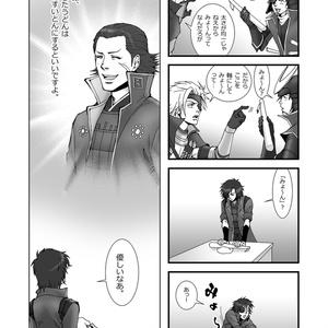 【ダウンロード版】戦国BASARA1~4