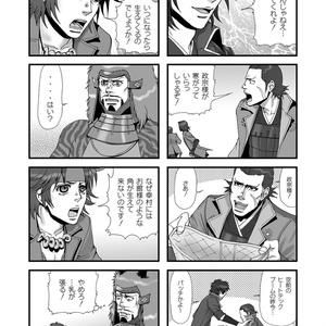 【無料体験版】 戦国BASARA1~4
